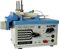 Насос шприцевой ДШВ-1 (дозатор)